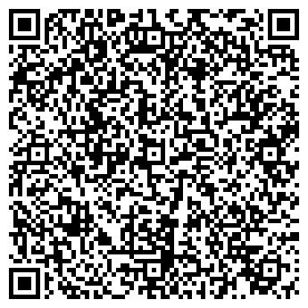 QR-код с контактной информацией организации Печатный дом Проксима, ТОО