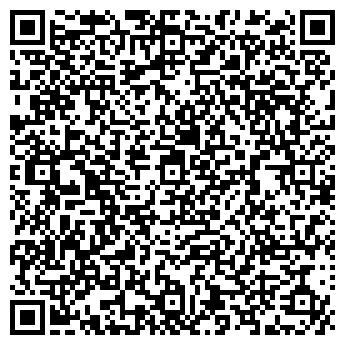 QR-код с контактной информацией организации Абиграф, ТОО