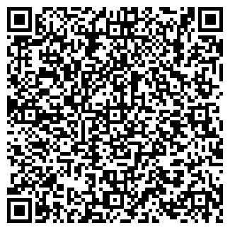 QR-код с контактной информацией организации Дагмар, ТОО