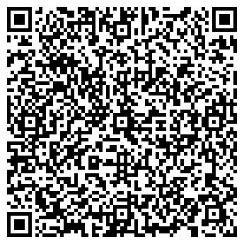 QR-код с контактной информацией организации Седьмая верста, ТОО