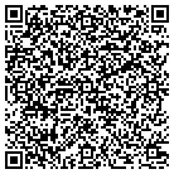 QR-код с контактной информацией организации Кредосс-Б, ТОО