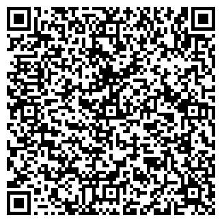 QR-код с контактной информацией организации Буркутты, ТОО