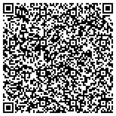 QR-код с контактной информацией организации It-expert (Ай ти эксперт), ТОО