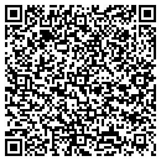 QR-код с контактной информацией организации DEZIGN print,ТОО