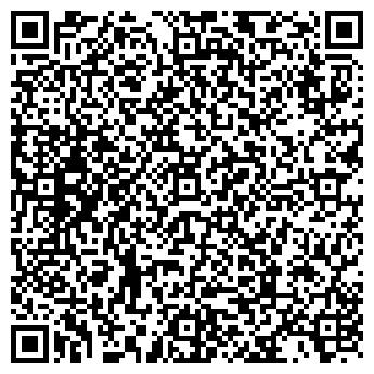 QR-код с контактной информацией организации Магистраль МТИА, ТОО