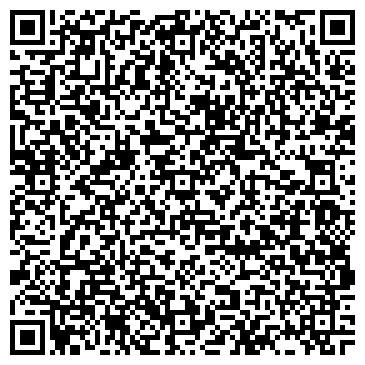 QR-код с контактной информацией организации A-One llp (Эй-Ван ллп), ТОО