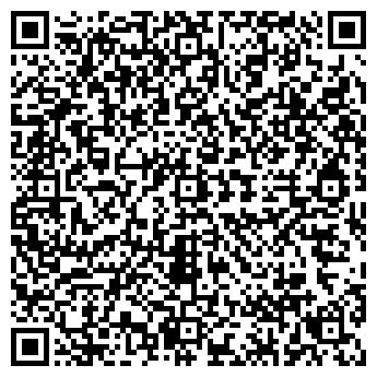 QR-код с контактной информацией организации Анид и К, ИП