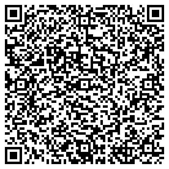 QR-код с контактной информацией организации Арсенал-16, ТОО