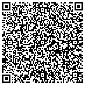 QR-код с контактной информацией организации Дастан ИПК, ОАО