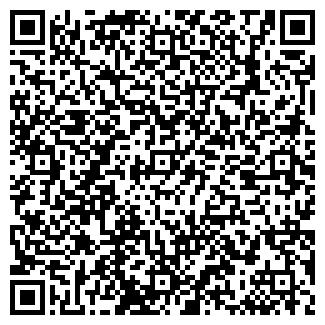 QR-код с контактной информацией организации Валери, ТОО