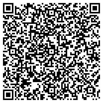 QR-код с контактной информацией организации Литер-Принт, ТОО