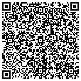 QR-код с контактной информацией организации СЕАН ЛТД