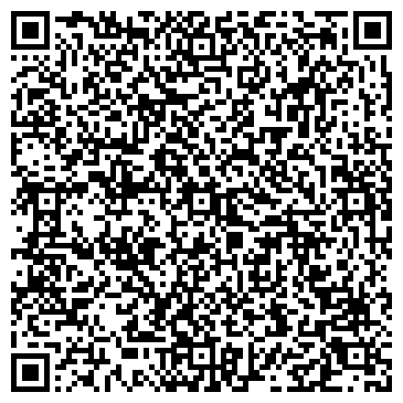 QR-код с контактной информацией организации PS (ПС), производственная компания, ТОО