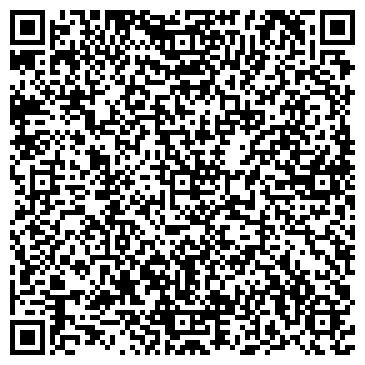 QR-код с контактной информацией организации Арт Жарнама,ТОО