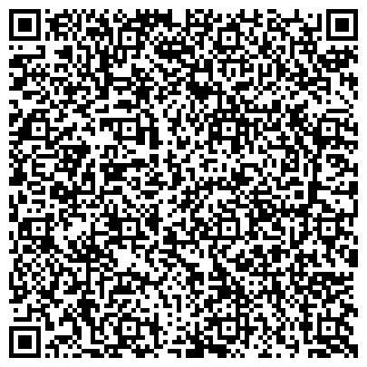QR-код с контактной информацией организации Учебно-Производственное Предприятие Казахского Общества Глухих №1, НУ