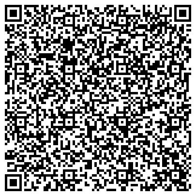 QR-код с контактной информацией организации В Формате (графическая студия), ТОО