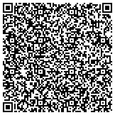 QR-код с контактной информацией организации Profiprint (Профипринт), ТОО