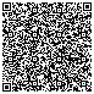 QR-код с контактной информацией организации Wise Central Asia (Уайз Централ Эйжа), ТОО