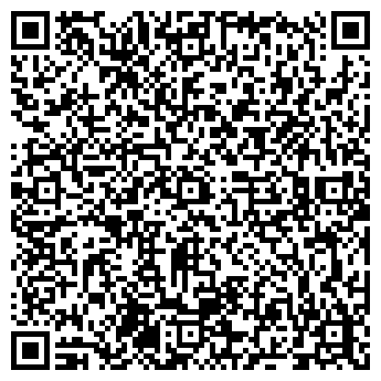 QR-код с контактной информацией организации SEDMIS (СЕДМИС), ТОО