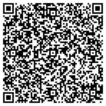 QR-код с контактной информацией организации Eclipse company, ТОО