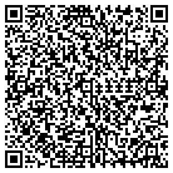 QR-код с контактной информацией организации Даму-Или, ТОО