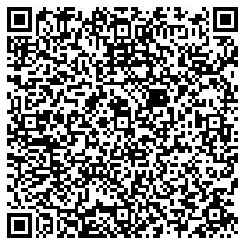 QR-код с контактной информацией организации Вакансия, ТОО