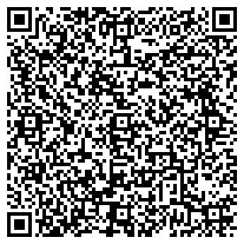 QR-код с контактной информацией организации R-Production, ТОО