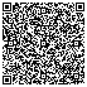 QR-код с контактной информацией организации X-Print (Икс-Принт), ИП