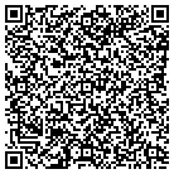 QR-код с контактной информацией организации Гласир, ТОО