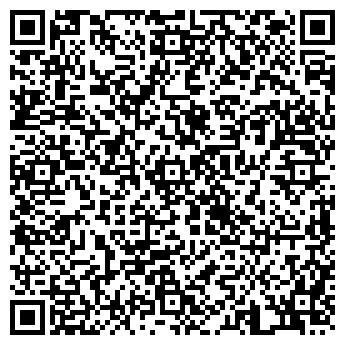 QR-код с контактной информацией организации Эффект,ИП