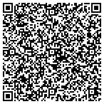 QR-код с контактной информацией организации Фирма Венера LTD, ТОО