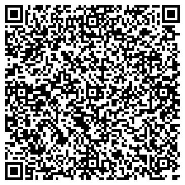 QR-код с контактной информацией организации Big City Life (Биг Сити Лайф), ТОО