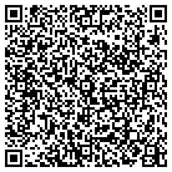 QR-код с контактной информацией организации Колибри-Астана, ТОО