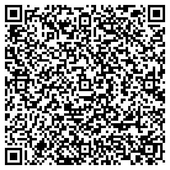 QR-код с контактной информацией организации Igrit (Игрит), ТОО