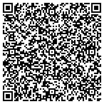 QR-код с контактной информацией организации Дин-Нур, ТОО