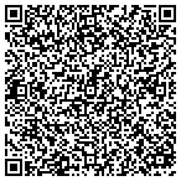 QR-код с контактной информацией организации Dеmax group (Демакс груп), ТОО