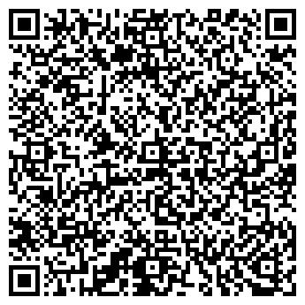 QR-код с контактной информацией организации Хронос, ТОО