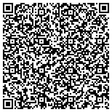 QR-код с контактной информацией организации Три Танкиста,ТОО