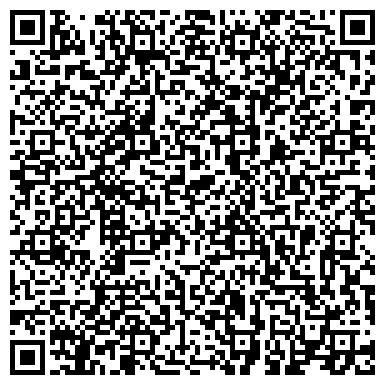 QR-код с контактной информацией организации Ernur-Print (Ернур-Принт), ТОО