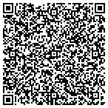 QR-код с контактной информацией организации TaDia Pro (ТаДиа Про), ТОО