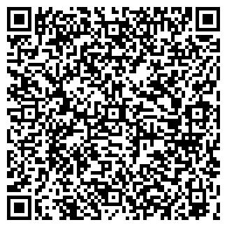QR-код с контактной информацией организации Нурис, ТОО