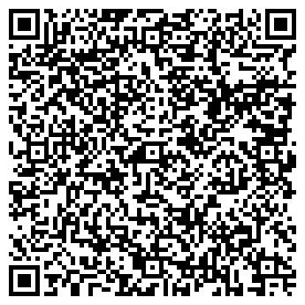 QR-код с контактной информацией организации Хикари, ТОО