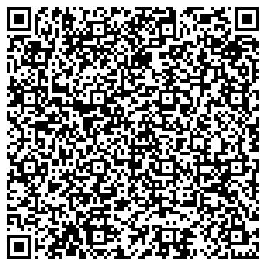 QR-код с контактной информацией организации Вида (Vida) Рекламное агенство, ТОО
