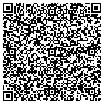 QR-код с контактной информацией организации АртЛайнер, ТОО