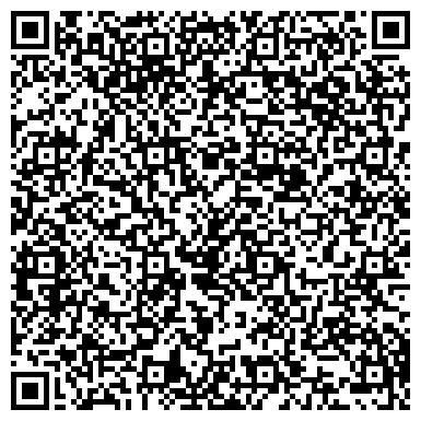 QR-код с контактной информацией организации Студия Цвета, ТОО
