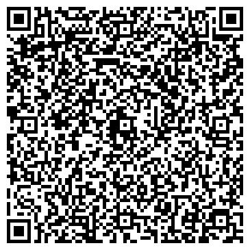 QR-код с контактной информацией организации Просвещение-Казахстан издательский дом, ТОО