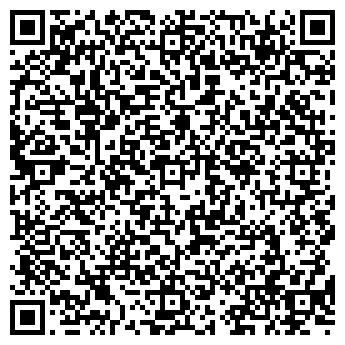 QR-код с контактной информацией организации Кузница Рекламы, ТОО