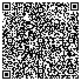 QR-код с контактной информацией организации Мега Принт, ТОО