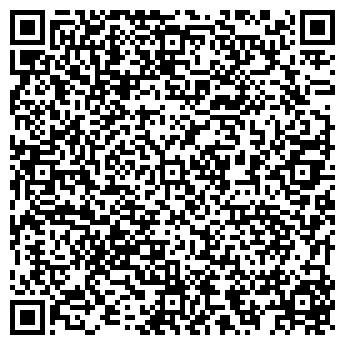 QR-код с контактной информацией организации Эверо, ТОО