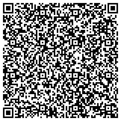 QR-код с контактной информацией организации Типография Pride Print (Прайд Принт), ТОО